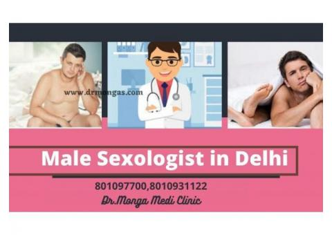 """sexologist male doctor in Air Force """" 8010977000"""""""