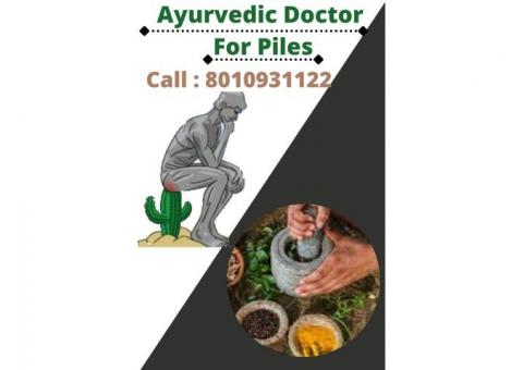 8010931122 Best doctor for piles treatment in Narela