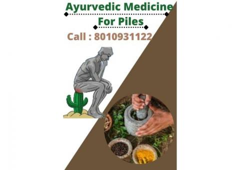 8010931122 Best doctor for piles treatment in Preet Vihar