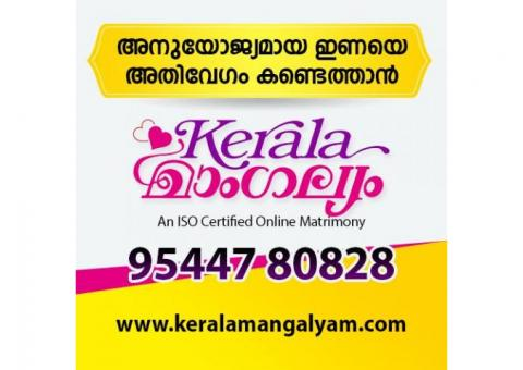 No.1 Matrimonial Site for Kerala - Free Registration