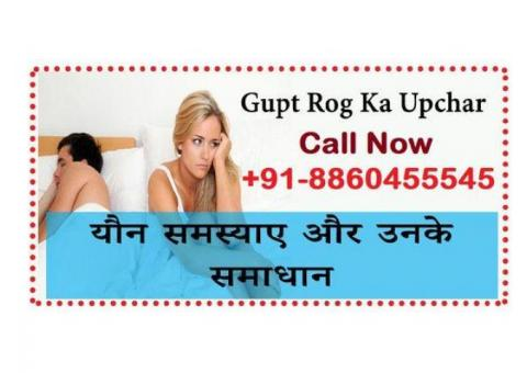 gupt rog specialist doctor in Deoria : +91-8860455545