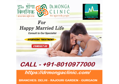 male sexologist in Greater Kailash - 8010977000