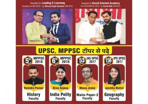 Join the best mppsc coaching in indore for your preparation.