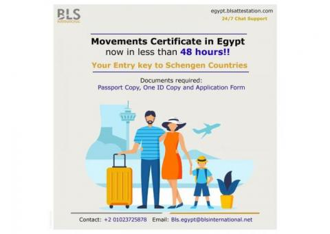 How to Apply Online Movement Certificate Attestation in Egypt.